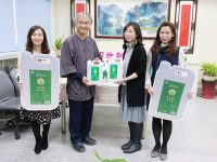 Pansheng Pharmaceutical Factory donated dry hands in Pingtung